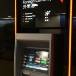 HSBC_ATM_JPN