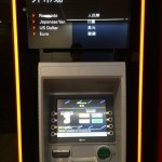 HSBC_ATM_JP2