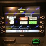 HSBC_ATM_JPY3