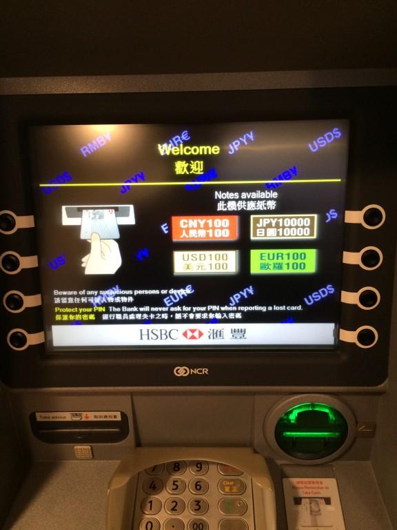 """HSBC香港ATM""""円""""引出し可能に!"""