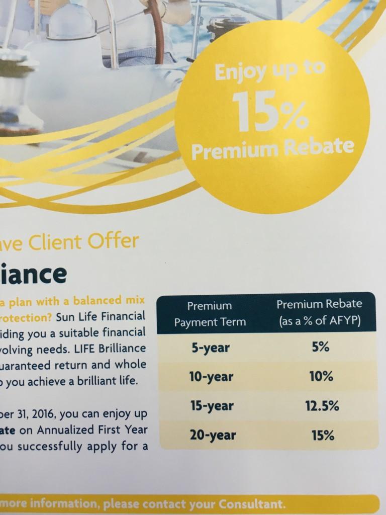 保険のサマーバーゲン値引きMax15%!?@香港保険入門